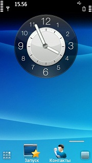 HTC_analog_clock.jpg