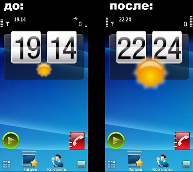 HTC_clock_big.jpg